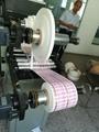 Ultra high speed label die-cutting machine 3