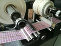 Ultra high speed label die-cutting machine 4