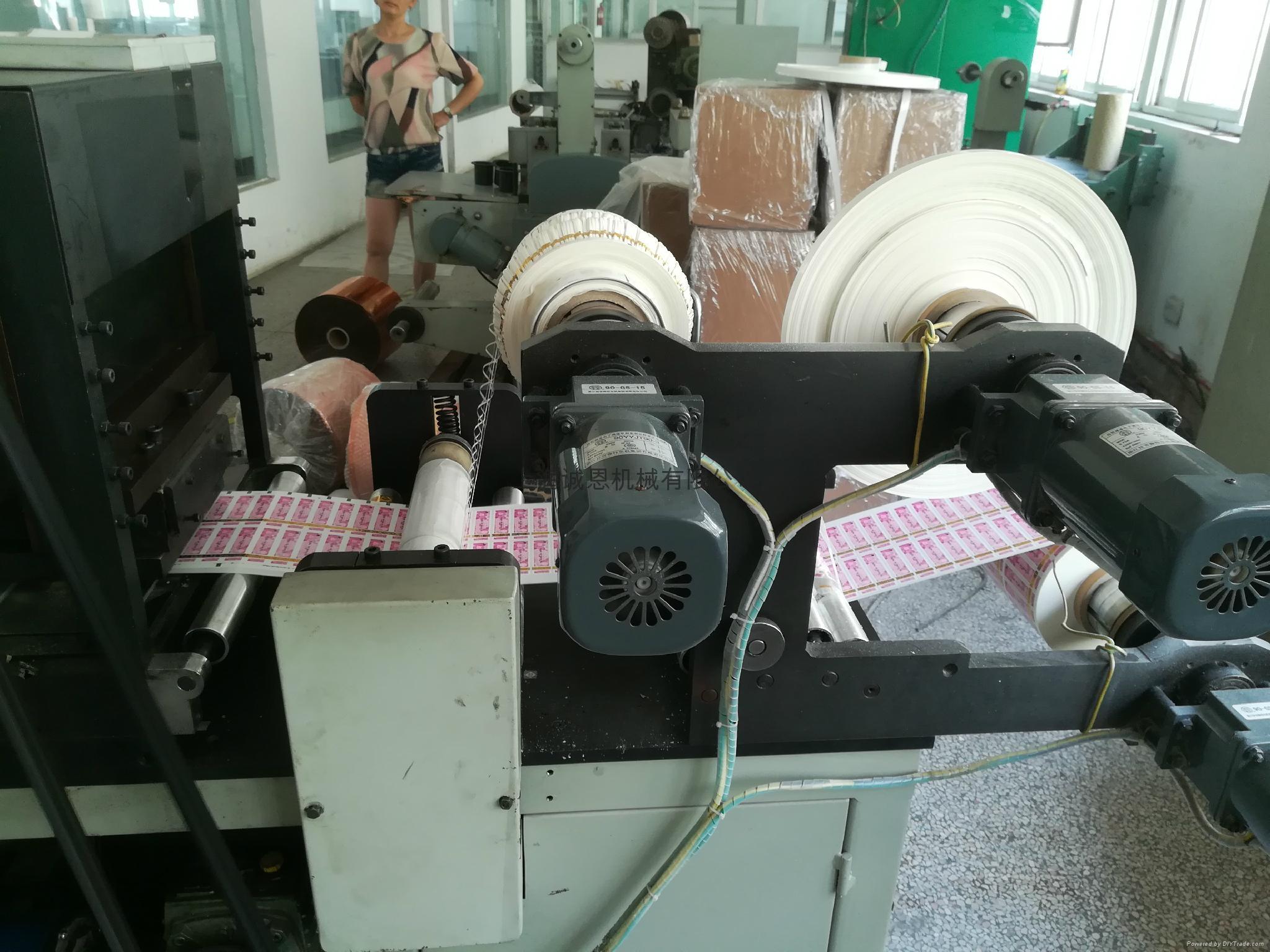 Ultra high speed label die-cutting machine 6
