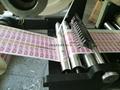 Ultra high speed label die-cutting machine 7