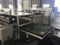 全自动汽车地毯复合裁切生产线