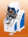 Full-automatic hydraulic pressure splits