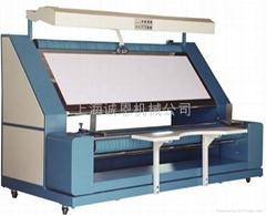 Cloth Inspecting Machine