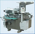 全自动斜平面高速商标印刷机