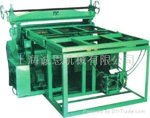 Machine Gantry Cutting Machine
