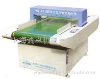 超寬無動力檢針機 3