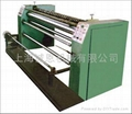 Multi-knife slitting machine