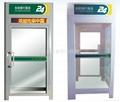 ATM智能安全防護艙內艙