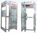 ATM智能安全防護艙U型外艙