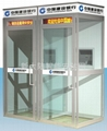 ATM智能安全防護艙E型兩聯艙