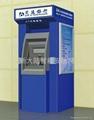 ATM智能安全防護艙機架