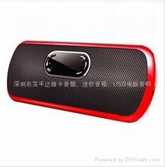 寶豐達便攜式插卡音箱TLS-001