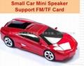 mini portable  plug-in card speaker