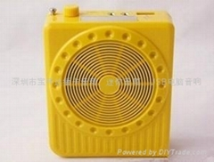 高性能扩音器 TLS-061