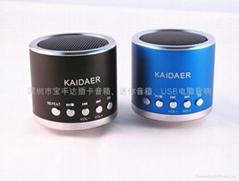 USB portable mini Speaker