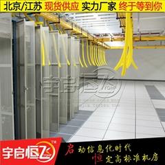 4C走线架光纤槽道