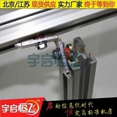 联通机房4C铝合金走线架主铝型材