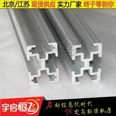4C鋁型材走線架主鋁型材