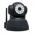 Black Genuine Wireless WiFi IP Camera