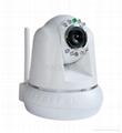 Wansview Pan Tilt Day N Night IP Camera
