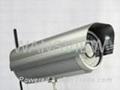 Wansview WiFi IR IP Camera With