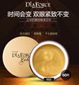 韩国Diaforce贵妇黄金钻