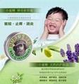 小蜜蜂紫草膏