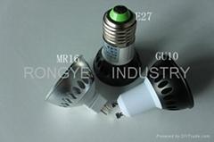 Shop LED Spotlight Spot Light Track Light
