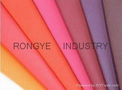 100% PP spunbonded nonwoven fabric