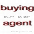 China purchasing buying sourcing service agent low commission 1
