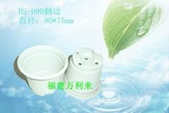 9cm白色塑料花盆