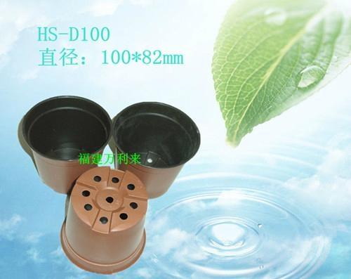 10cm雙色塑料花盆 1