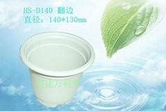 14cm白色圓形塑料花盆
