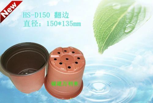 15cm雙色圓形PP塑料花盆 1