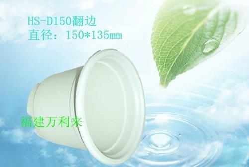 15cm雙色圓形PP塑料花盆 2