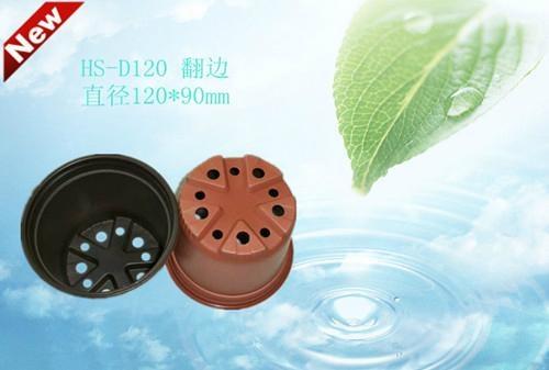 15cm雙色圓形PP塑料花盆 3