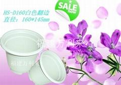 16cm白色塑料花盆