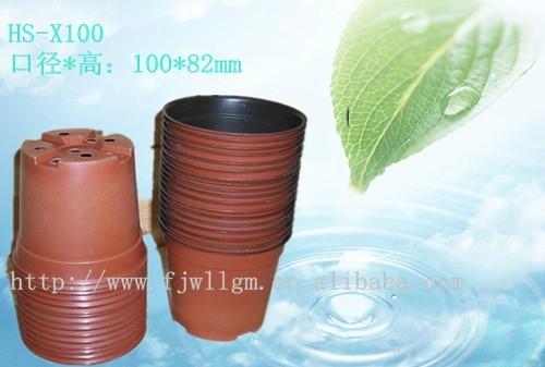 10cm雙色塑料花盆 2