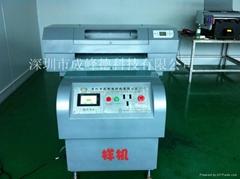 惠州鞋面彩印机