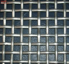 GD Crimped Wire Mesh