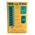 小区充电管理系统