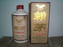 92年赖茅酒