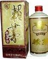 93年赖茅酒 1
