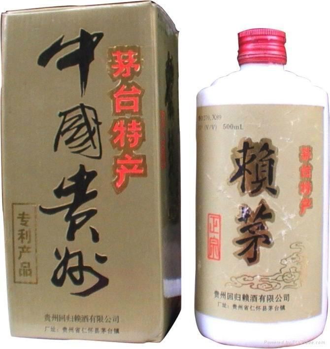 95年赖茅酒 1