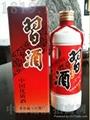04年习酒