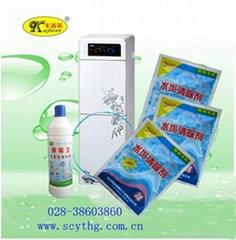 飲水機清洗劑