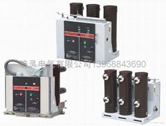 VS1-12户内高压真空断路器