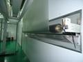 PVB中间玻璃夹膜生产线