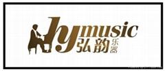 ShenZhen HY Industry Co., Ltd.