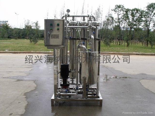 葡萄酒過濾器 3